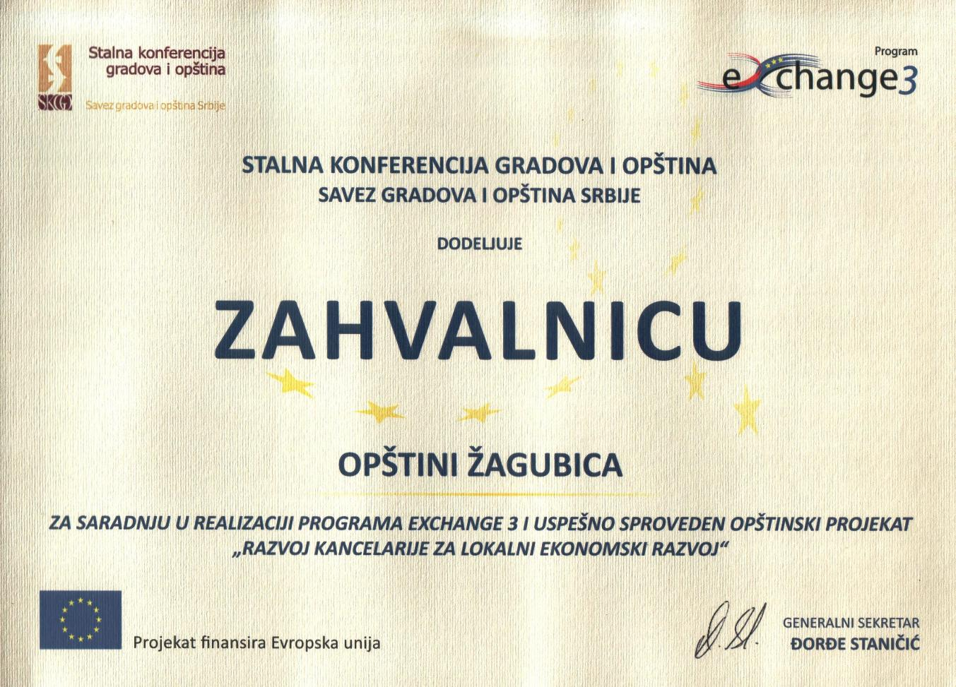 Zahvalnica  EXCHANGE 3
